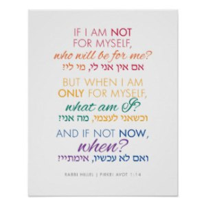 if_not_now_when_rabbi_hillel_quotation_poster-r70c5f653de20484988b00e061f94a394_wvc_8byvr_324